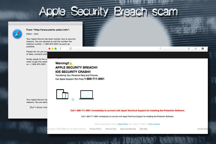 Mac ウィルス - Apple Security Breach