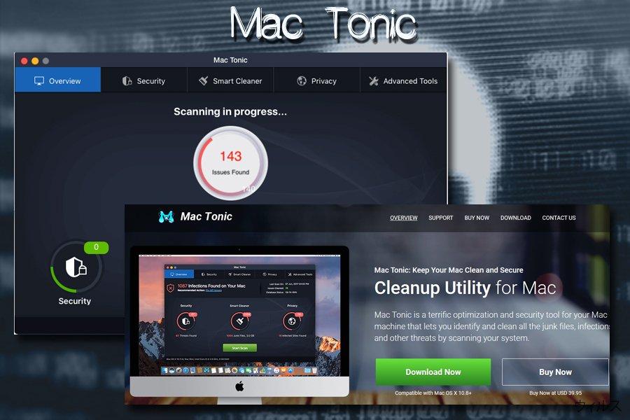 Mac ウィルスの Mac Tonic