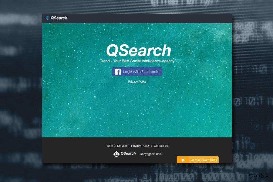 Mac ウィルスの QSearch