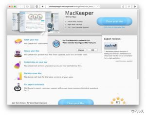 MacKeeper ポップアップ広告