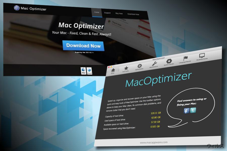 Mac Optimizer ウィルスの例