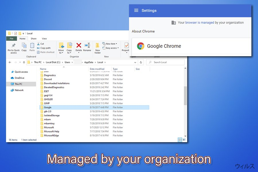 "Chrome  ""Managed by your organization"" ウィルス"