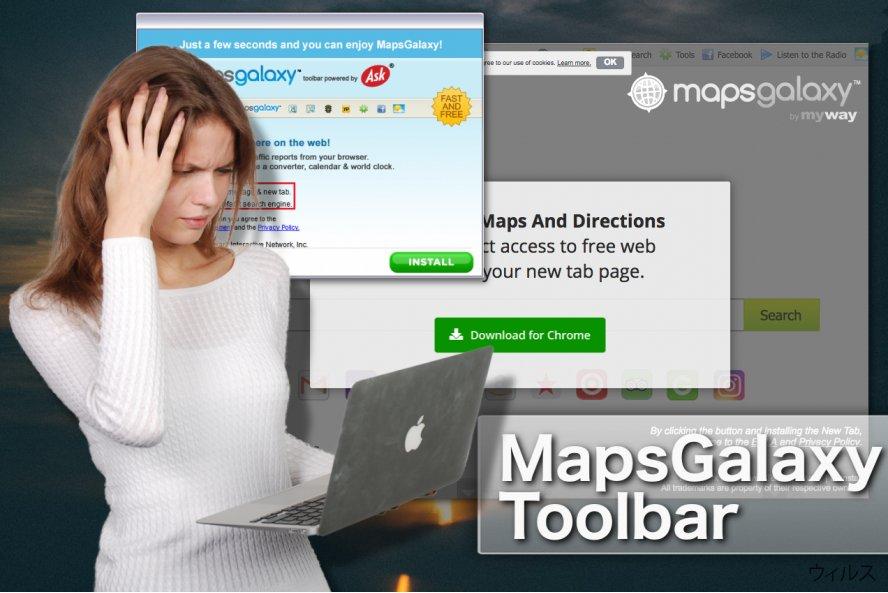 MapsGalaxy ツールバーのイラスト