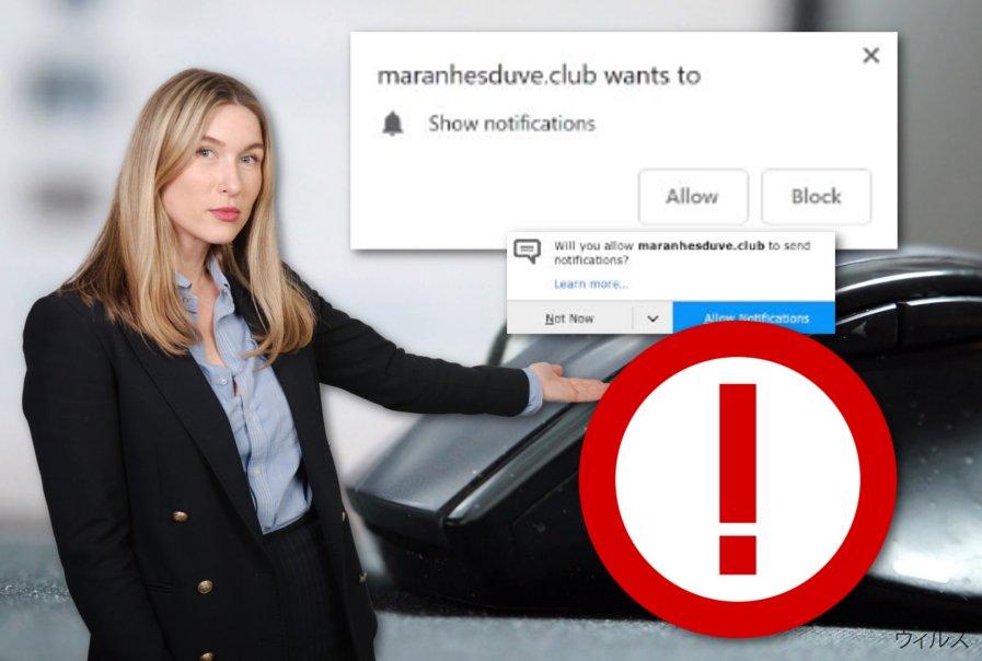 Maranhesduve.club アドウェアプログラム