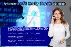 Microsoft Help Desk テクニカルサポート詐欺