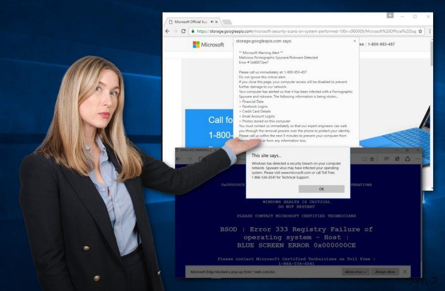 Microsoft ベースのマルウェア