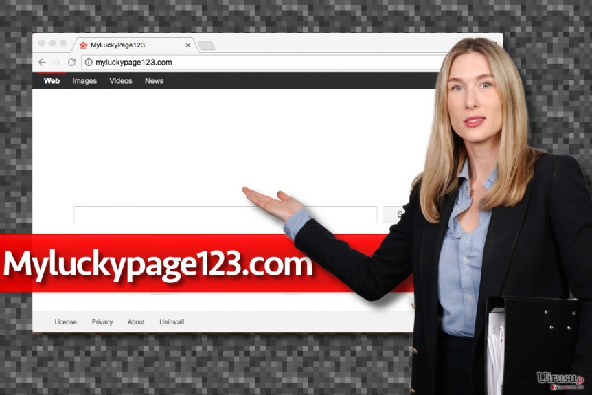 偽の Myluckypage123.com 検索エンジン