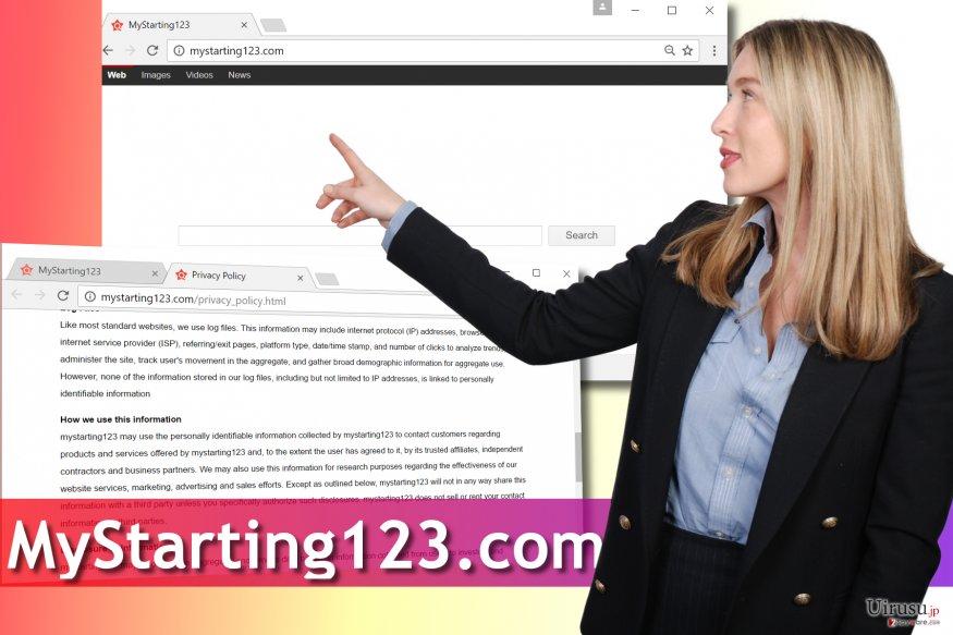 Mystarting123.com ウィルス
