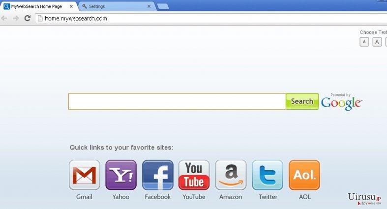 mywebsearch.comのスクリーンキャプチャ