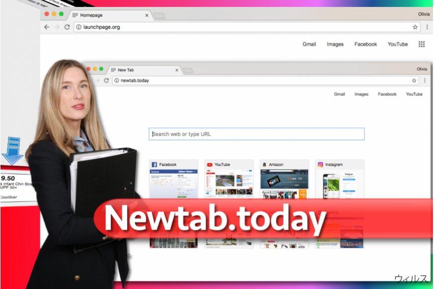 Newtab.today リダイレクト・ウィルスのイメージ