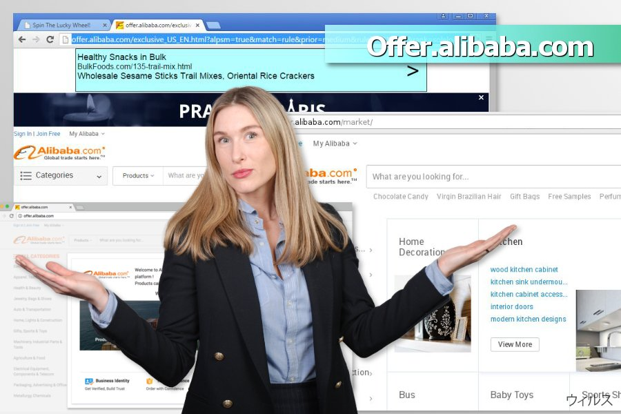 Offer.alibaba.com 広告のスクリーンキャプチャ