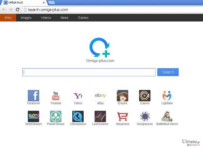Omiga-plus.comのスクリーンキャプチャ