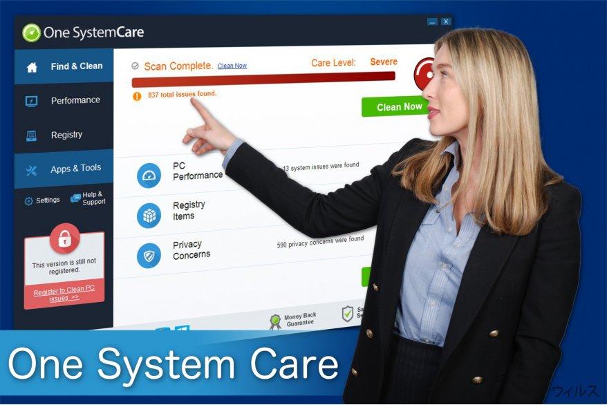 偽の One System Care アラートのイメージ