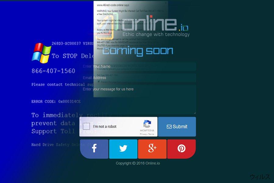 Online.io ウィルス