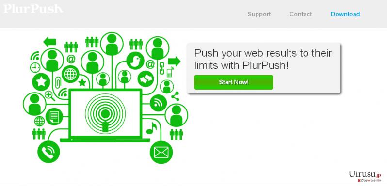 PlurPushのスクリーンキャプチャ