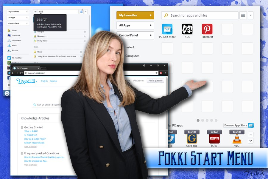 Pokki Start Menu ウィルス