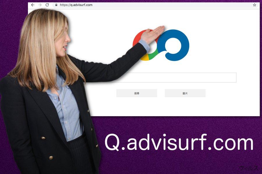 Q.advisurf.com