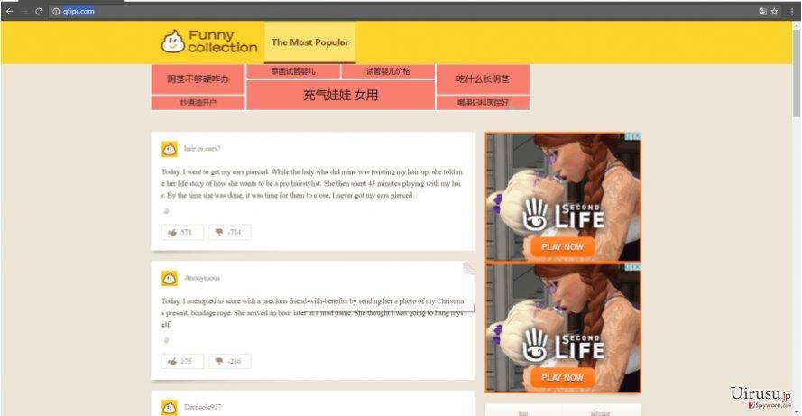 Qtipr.com example