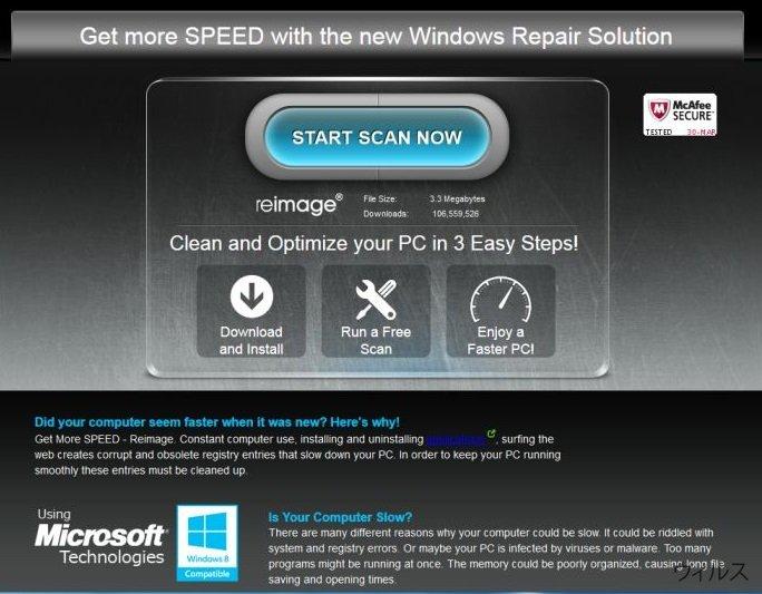 ReimagePlus.com 広告のスクリーンキャプチャ