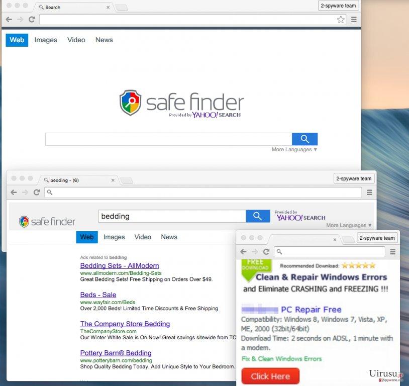 Safe Finder ウィルスのスクリーンキャプチャ