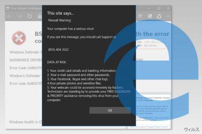 Microsoft Edge ウィルスのスクリーンショット