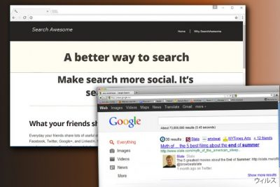Search Awesome ハイジャック
