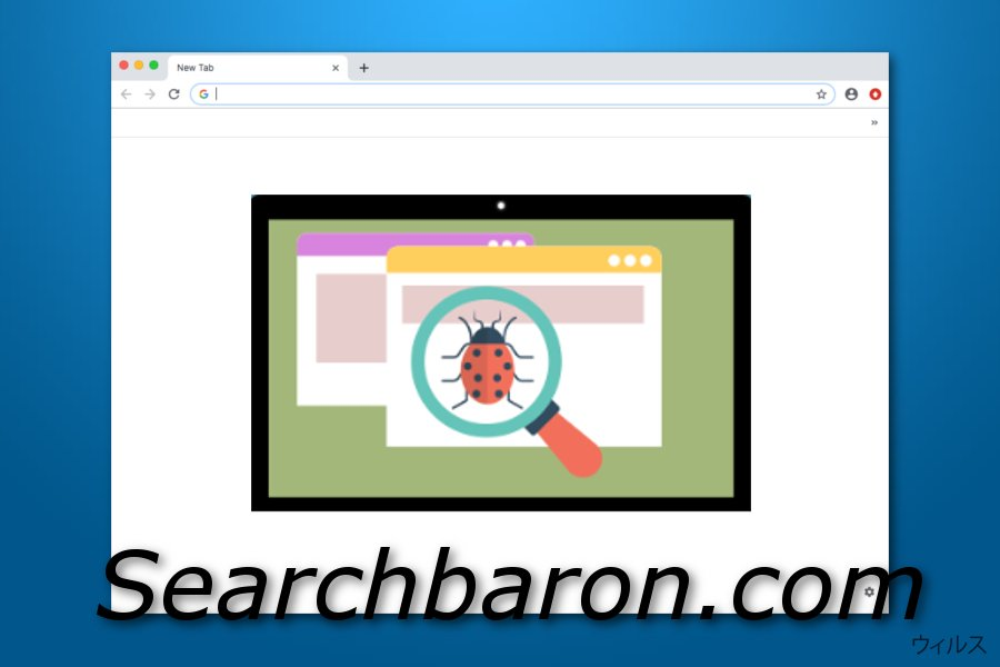 Searchbaron.com PUP