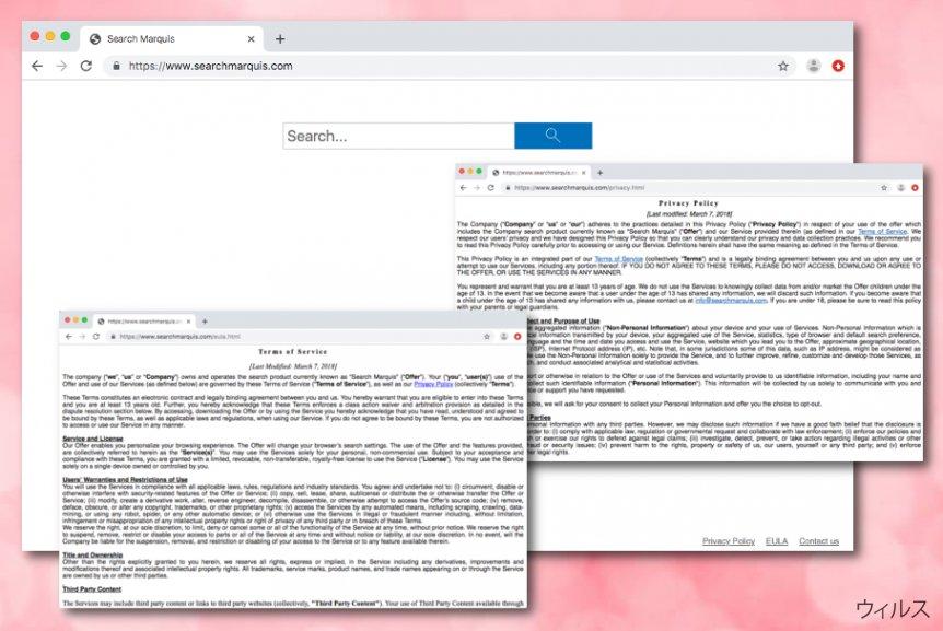 Searchmarquis.com