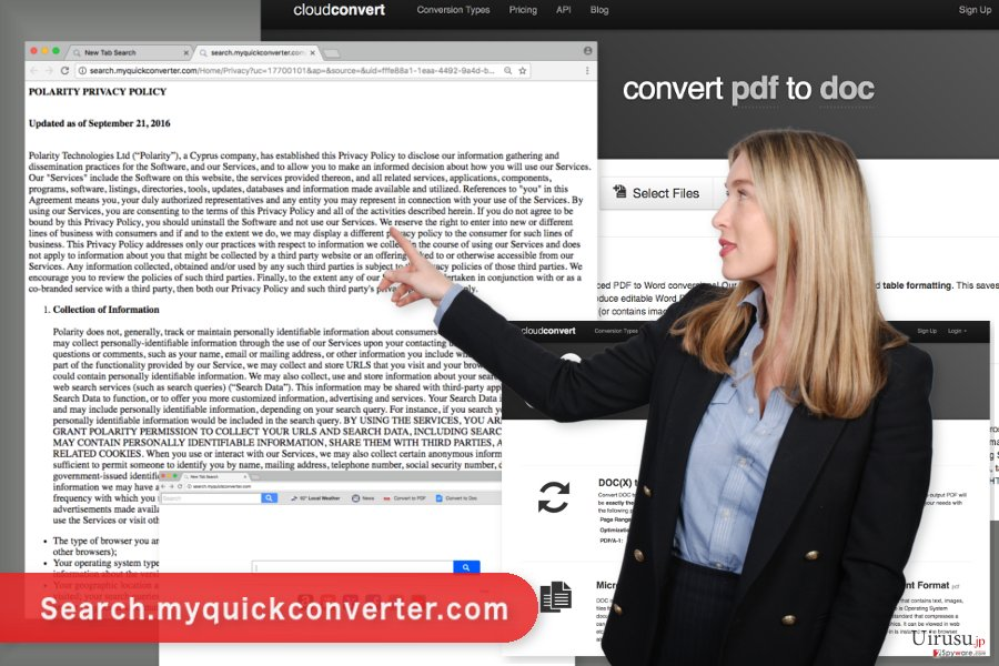 Search.myquickconverter.com ウィルスのイメージ