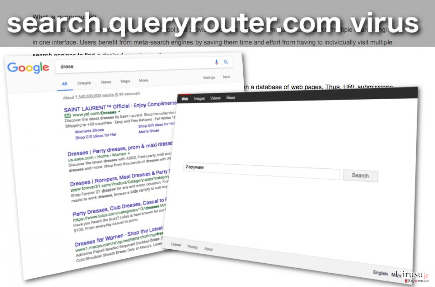 Search.queryrouter.com ブラウザ・ハイジャッカーのイメージ