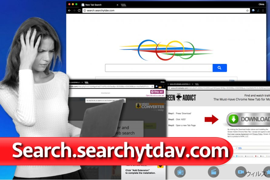 Search.searchytdav.com ハイジャッカー