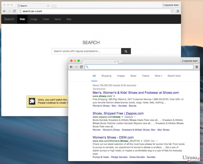 Search.so-v.com virus
