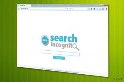 Searchincognito.com ウィルス