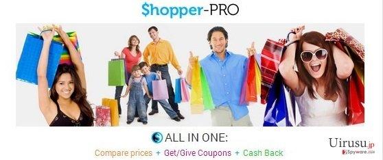 Shopper Proのスクリーンキャプチャ
