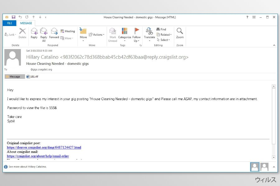 Sigma ransomware is spread via malicious emails