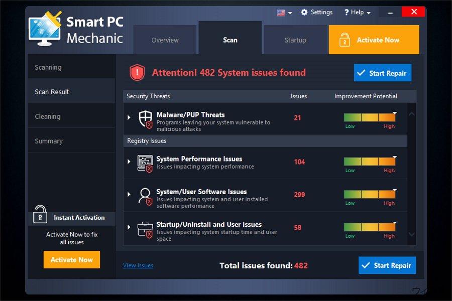 Smart PC Mechanic ソフトウェア