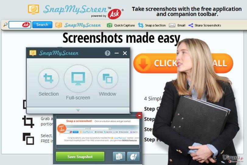 SnapMyScreen ツールバーのスナップショット