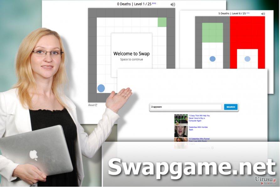 Swapgame.net ハイジャッカー・ウィルスのイラスト