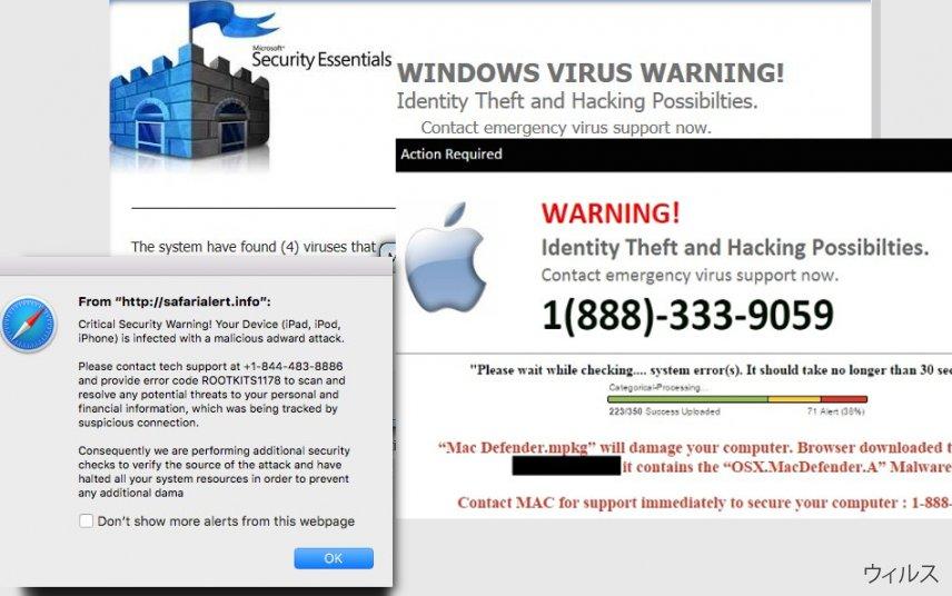 Tech Support Scam ウィルスのスクリーンキャプチャ