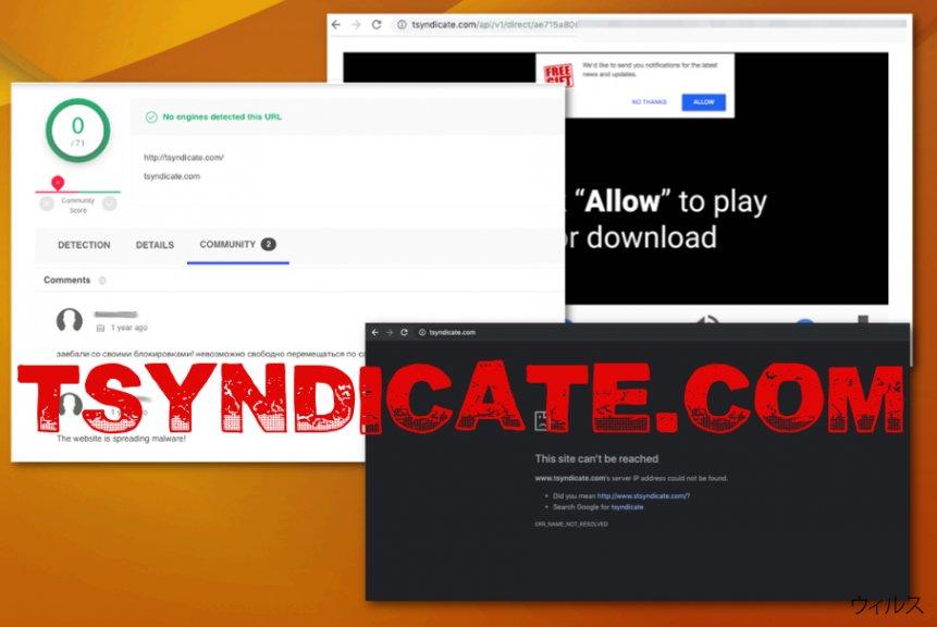 Tsyndicate.com