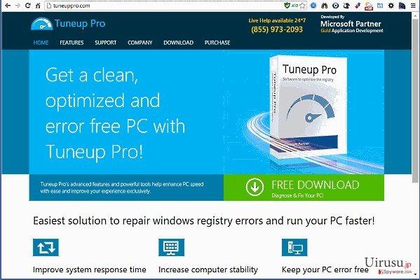 TuneUp Proのスクリーンキャプチャ