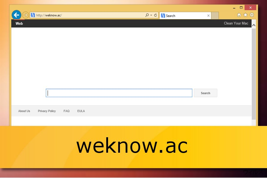 weknow.ac ハイジャッカー