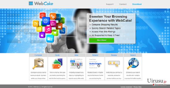 WebCakeのスクリーンキャプチャ