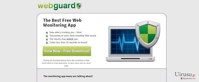 Web Guardウイルスのスクリーンキャプチャ