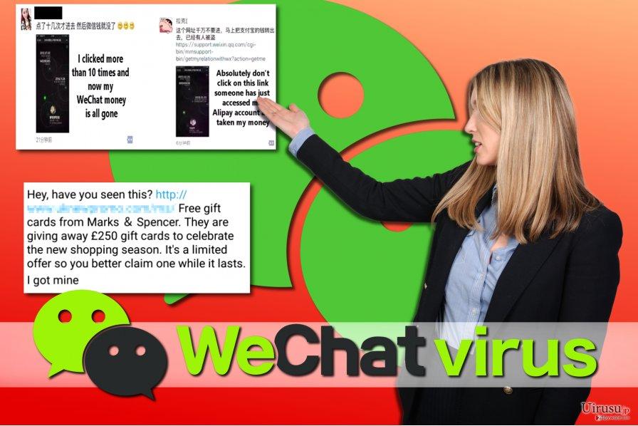 WeChat ウィルスの例