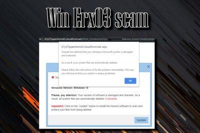 Win Erx03 詐欺