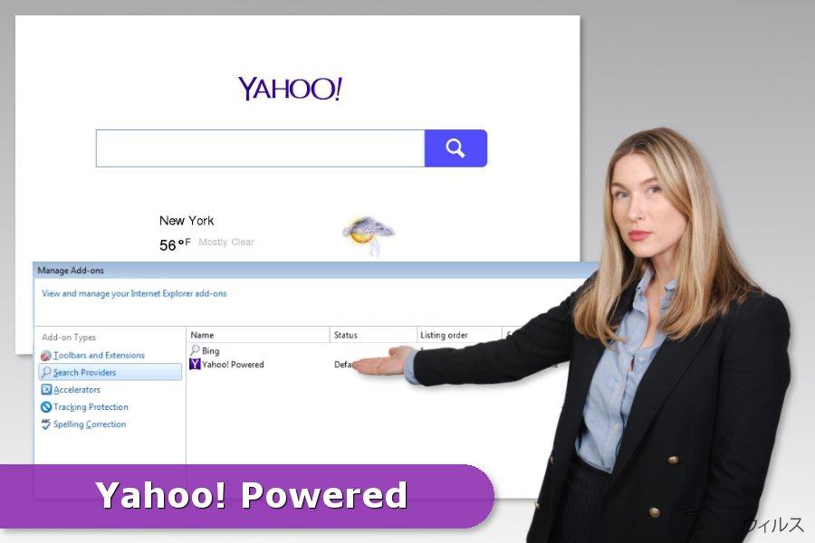 Yahoo Powered ハイジャッカーの例