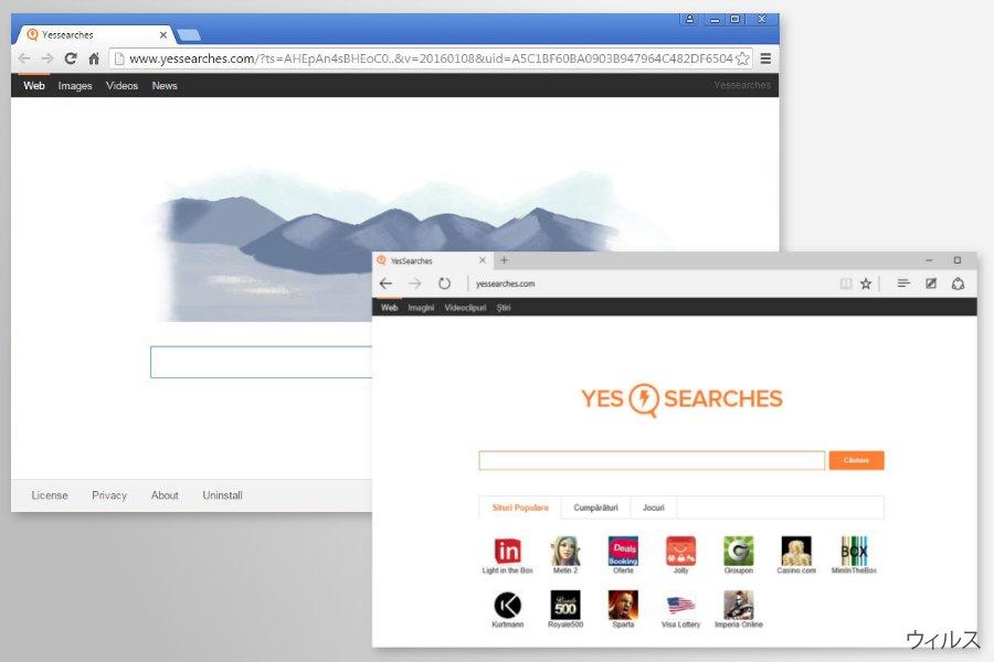 YesSearches.com リダイレクトのスクリーンキャプチャ
